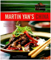 M.Y. China & a free gift cookbook