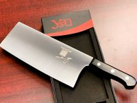 Professional Knife & Cooking Kit (FOR CHARITY)